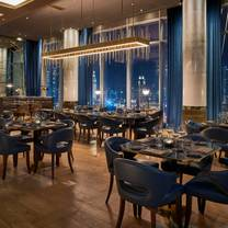 photo of bull & bear - waldorf astoria dubai difc restaurant