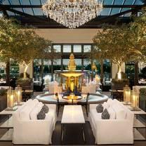 photo of rh rooftop restaurant west palm restaurant