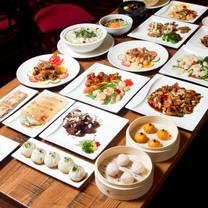 photo of dragon house restaurant