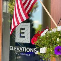 photo of elevations at skylaranna restaurant