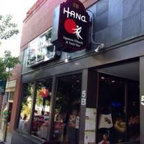 photo of hana japanese hibachi & sushi bar restaurant