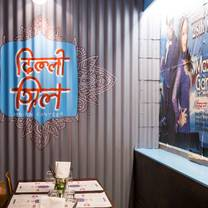 photo of delhi grill restaurant