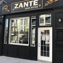 photo of zante greek bistro restaurant