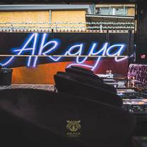 photo of akaya restaurant and lounge restaurant