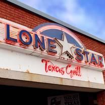 photo of lone star texas grill - baseline restaurant