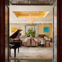 photo of the lobby lounge & the reading room restaurant