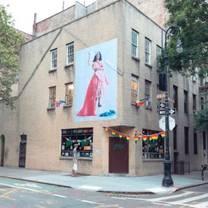 photo of julius' bar restaurant