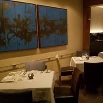 photo of corduroy restaurant