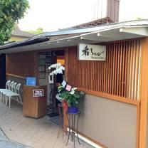 photo of wasabi bistro - honolulu restaurant
