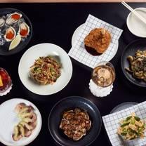 photo of lagoon dining restaurant