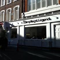 photo of dumplings' legend restaurant