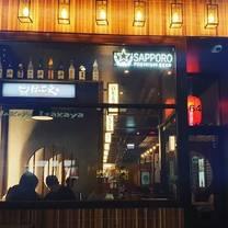 photo of hakoya izakaya restaurant