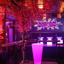 photo of the drunken dumpling restaurant