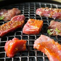 photo of niwa japanese bbq restaurant