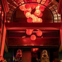 photo of bao brewhouse restaurant