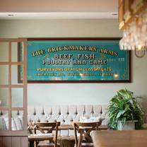 photo of the brickmakers restaurant
