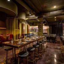 photo of the venue restaurant