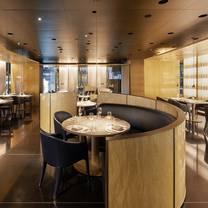 photo of armani / ristorante restaurant