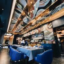 photo of enigma yorkville restaurant