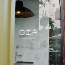 photo of gia restaurant