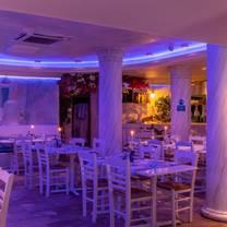 photo of opa greek restaurant, bristol restaurant