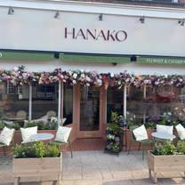 photo of hanako restaurant
