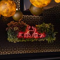 photo of boga steak grill restaurant