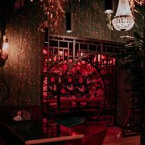 photo of sojo restaurant