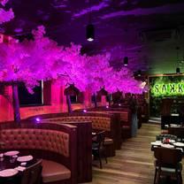 photo of sakku restaurant