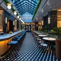 photo of stateside kitchen restaurant