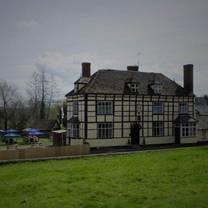 photo of the bateman arms restaurant