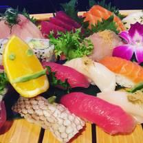 photo of yukiyama restaurant
