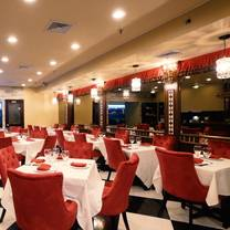 photo of red peony restaurant