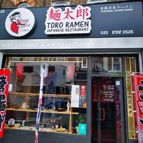 photo of toro ramen japanese restaurant restaurant