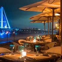 foto de restaurante el dorado restaurant