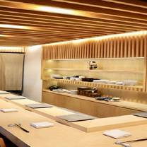 photo of asai kaiseki - sushi restaurant
