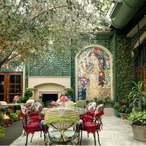 photo of the garden room restaurant