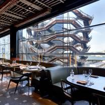 photo of wild ink restaurant