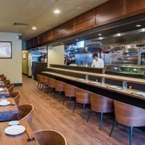 photo of sankai restaurant