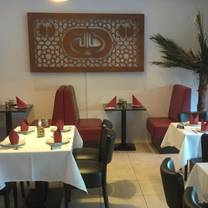 photo of restaurant assala restaurant