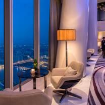 photo of the atrium - four seasons hotel guangzhou restaurant