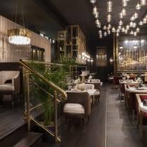 photo of 25lounge restaurant