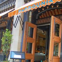 photo of barbounia restaurant