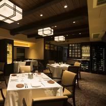 photo of arancino kyoto hotel okura restaurant