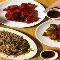 photo of jen kitchen restaurant