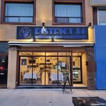 photo of district 34 restaurant