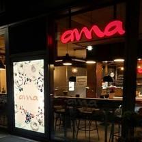 photo of ama cafe restaurant