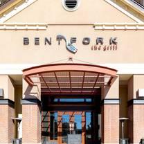 photo of bent fork grill - loveland restaurant