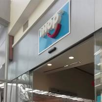 foto de restaurante ihop - universidad
