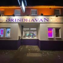 brindhavanのプロフィール画像